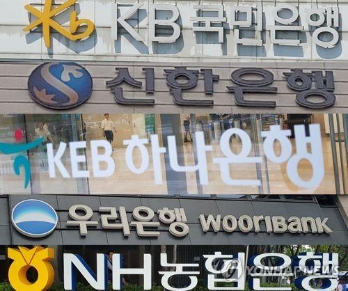 韩国五大商业银行压低信贷额度至年薪范围