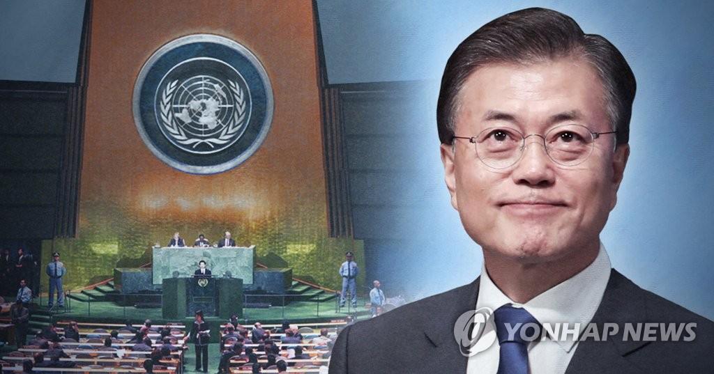 韩青瓦台:文在寅为解决朝核成功开展首脑外交 - 1