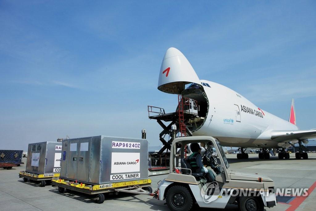 韩国安排包机赴重庆和雅加达为企业货运纾困