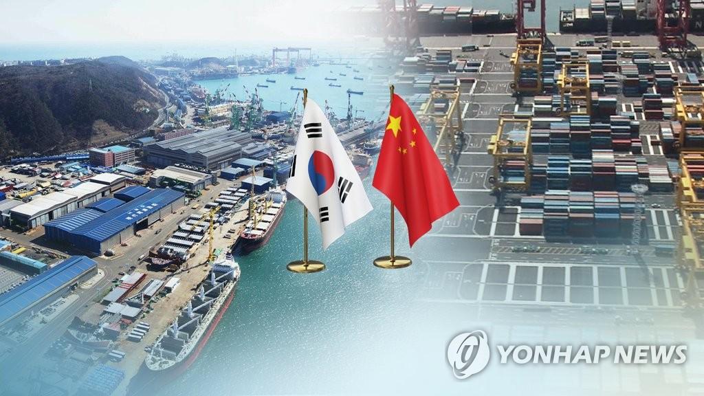 韩中FTA服务投资谈判下周在韩启动 - 1