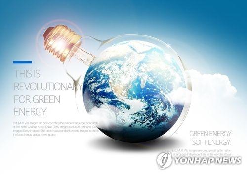 韩国加入清洁能源创新使命第二期活动