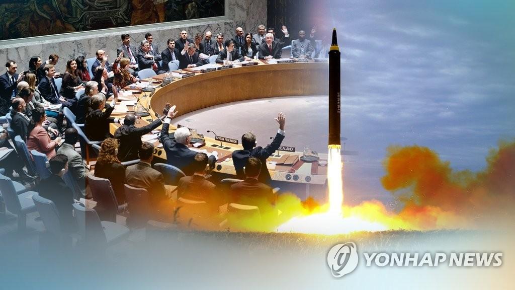 联合国安理会发表媒体声明谴责朝鲜射弹 - 1
