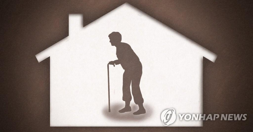 统计:韩独居老人达166.1万人 五年间增36%