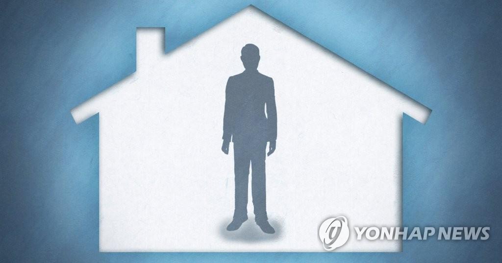 统计:韩国家庭数量将于2041年现拐点