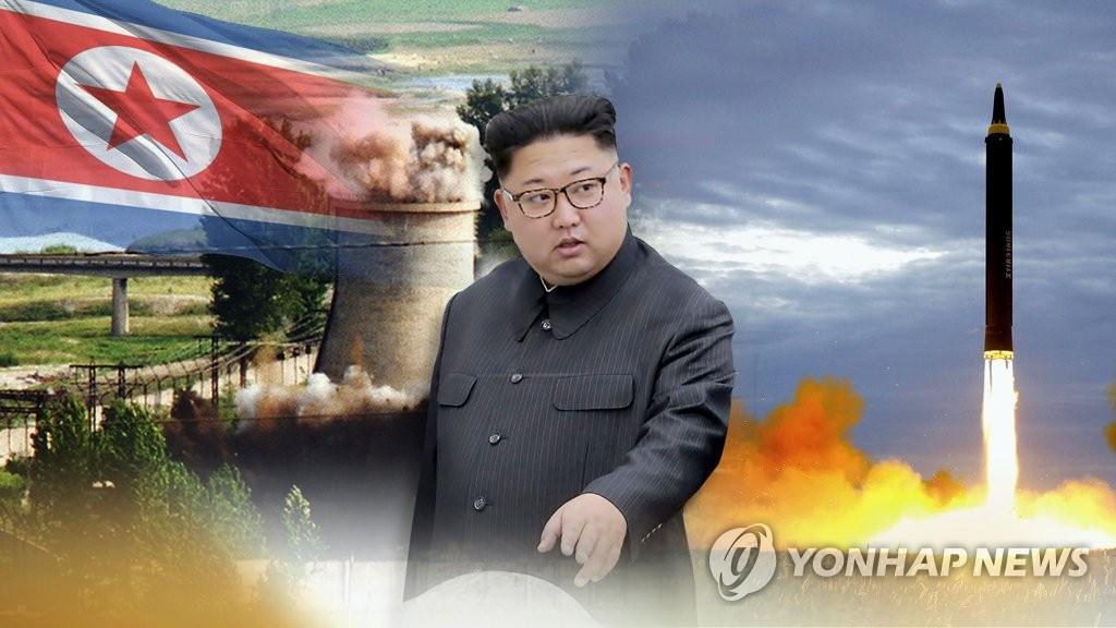 详讯:朝鲜今晨发射导弹 飞行约3700公里 - 1
