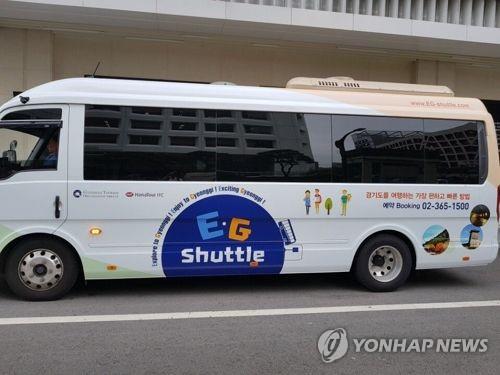 韩京畿道将加强旅游宣传吸引更多外国游客