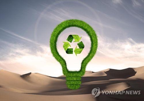 韩国拟到2040年提升可再生能源占比至30-35%