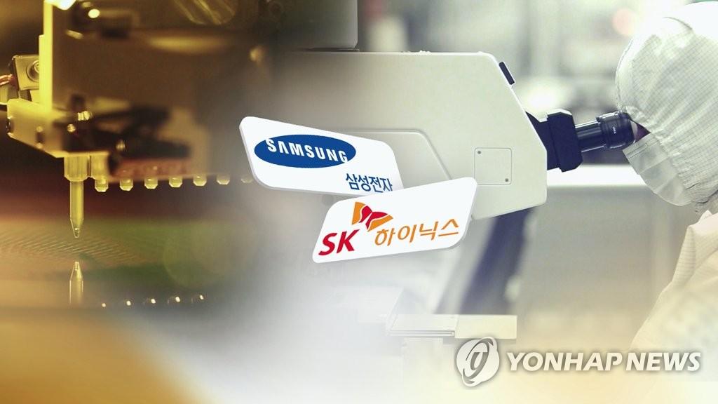 韩企DRAM双雄称霸全球 市场份额逾七成 - 1