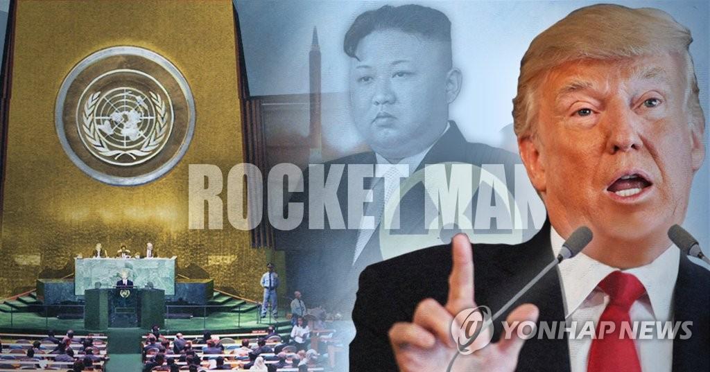 """韩青瓦台:特朗普""""摧毁朝鲜""""言论重申美对朝基调"""