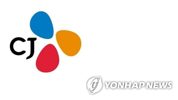 调查:希杰成为韩国求职者最理想的供职单位 - 1
