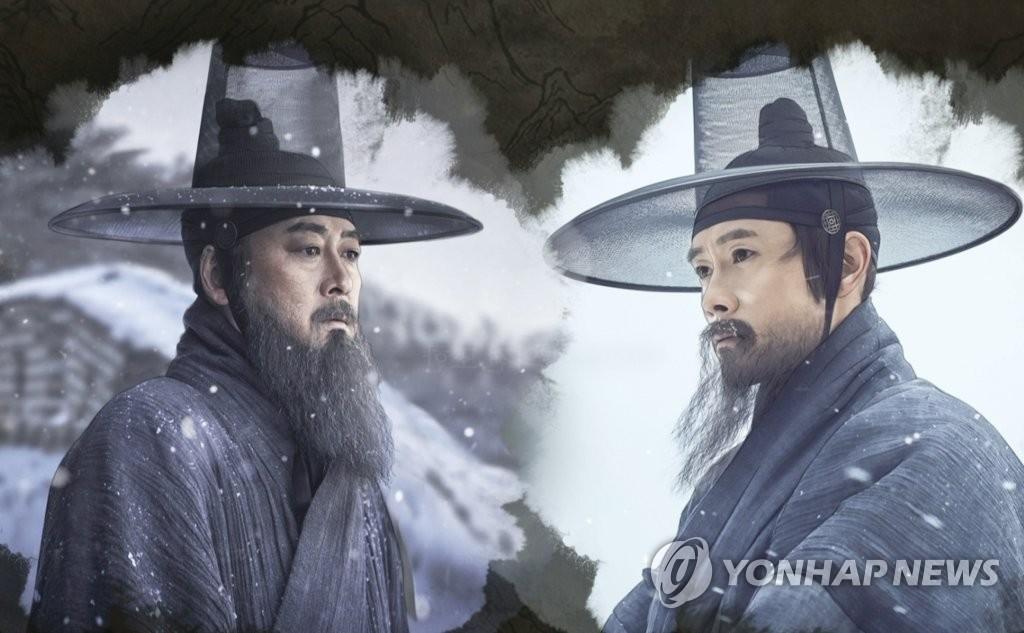 《南汉山城》宣传照(CJ娱乐提供)