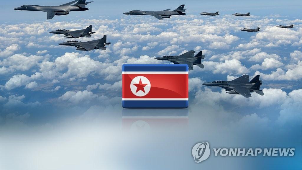朝鲜谴责韩军防御演习违反军事协议