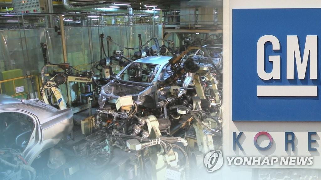 韩国通用关闭群山厂或致136家企业破产累及民生 - 1
