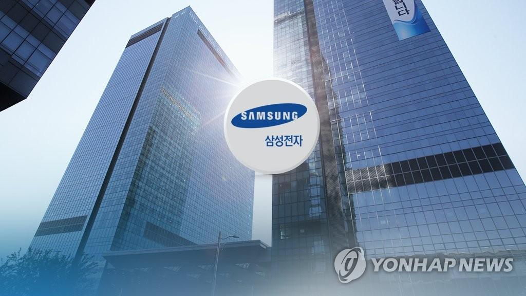 调查:韩求职者最青睐三星电子 - 1