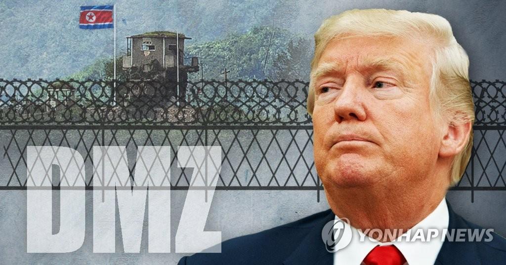 美高官:特朗普不会访问韩朝边境非军事区 - 1