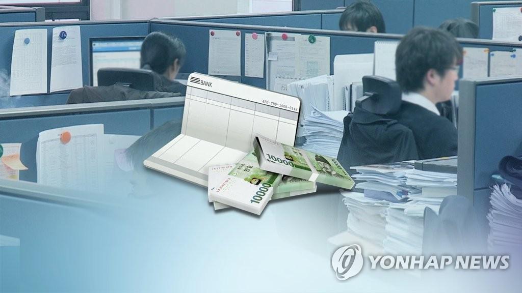 调查:韩上班族认为一生能攒467万元 - 1