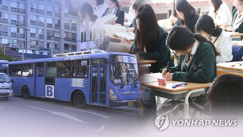韩2019学年高考今开考 59.5万人应考 - 3