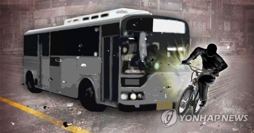 统计:韩国自行车事故死亡人数5月最多