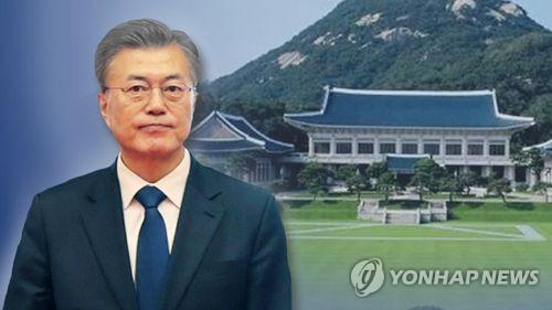 韩青瓦台小规模重组 新增个体工商业秘书
