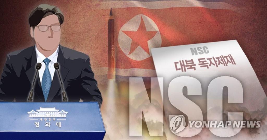 韩拟下周初发表对朝单边制裁措施 - 1