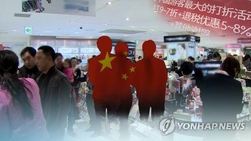韩贸协:韩企应转变营销战略攻占中国Z世代市场