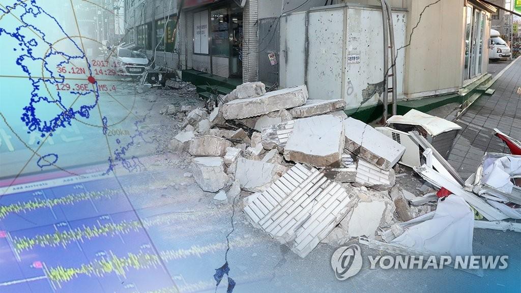韩浦项地震伤者增至75人 逾1700人流离失所 - 1
