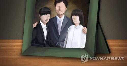 调查:超八成韩国人包容跨国婚姻和离婚