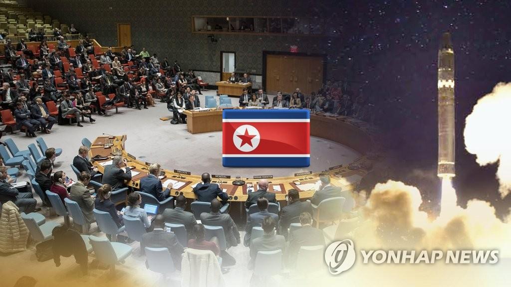 韩外交部积极评价安理会新增对朝制裁对象 - 1