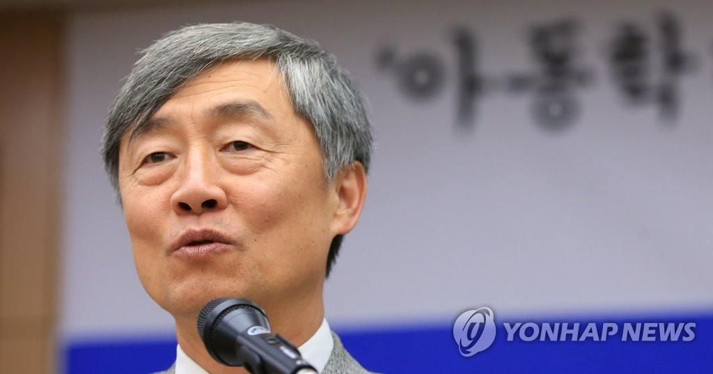 韩国前监查院院长崔在亨加入最大在野党