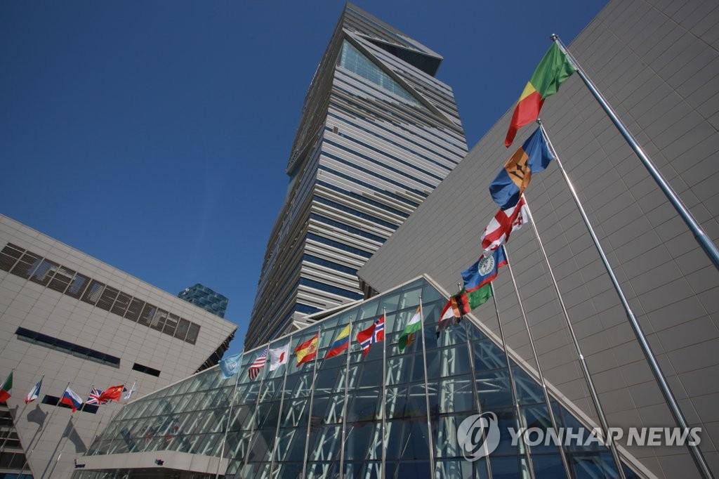 绿色气候基金秘书处所在的松岛国际城市G-Tower 韩联社