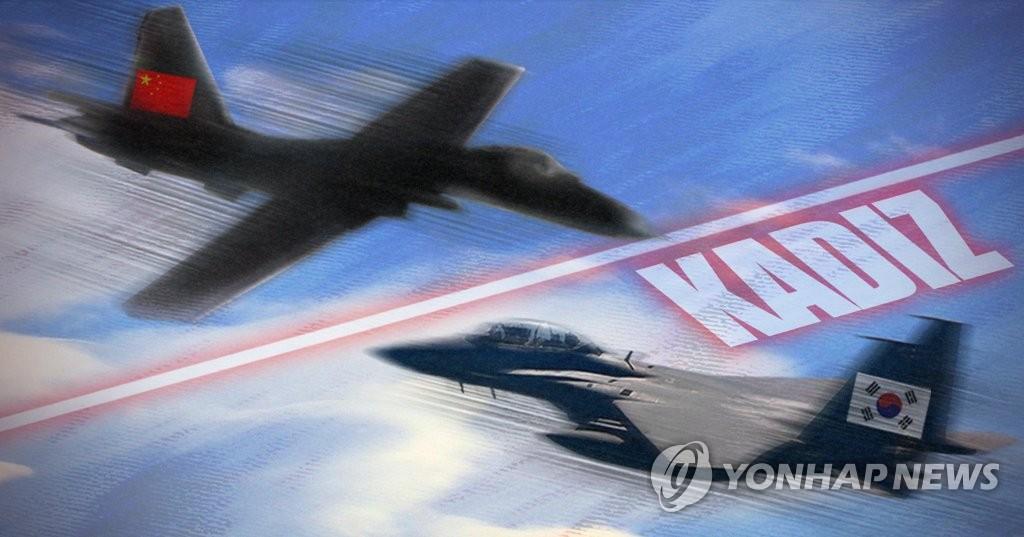 韩国防部向中国武官抗议军机三入防识区