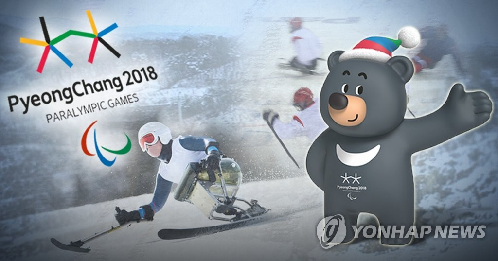 朝鲜冬残奥会代表团24人明陆路访韩 - 1