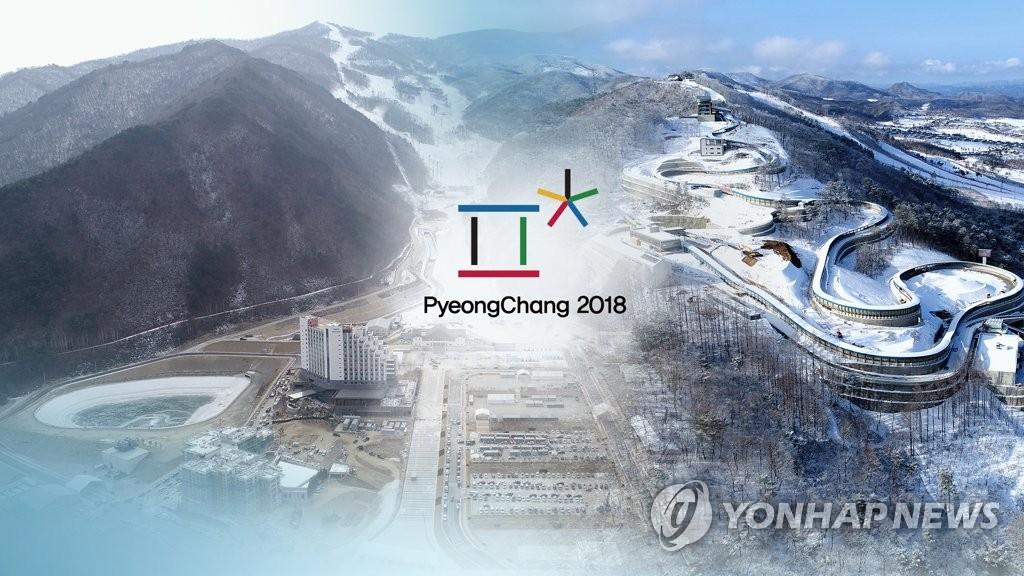 【平昌冬奥】韩中600人组建拉拉队为冰壶赛助威 - 1