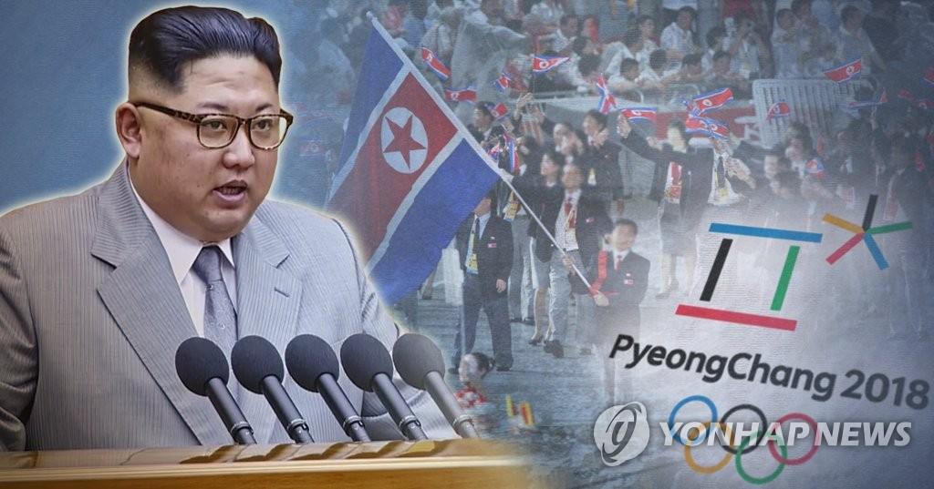 民调:近八成韩国人支持朝鲜参加平昌冬奥 - 1