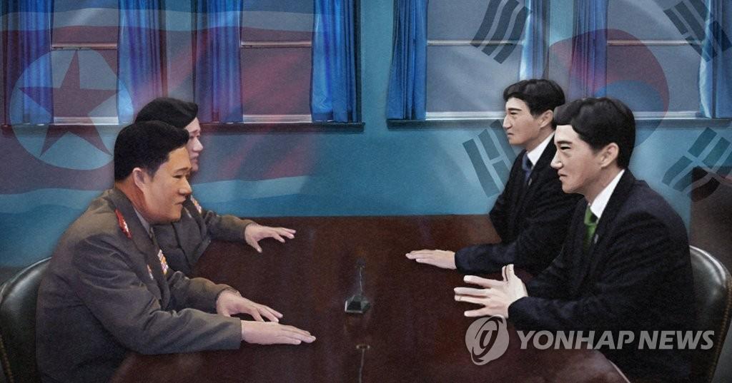 韩官员预测朝若派祖平统委员长韩将派统一部长与会 - 1