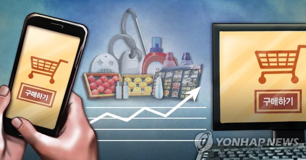 韩国4月网购交易额同比增加12.5%