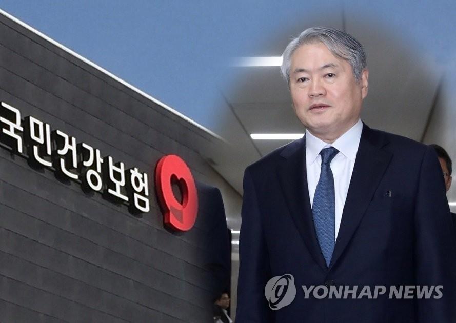 资料图片:国民健康保险公团理事长金容益 韩联社