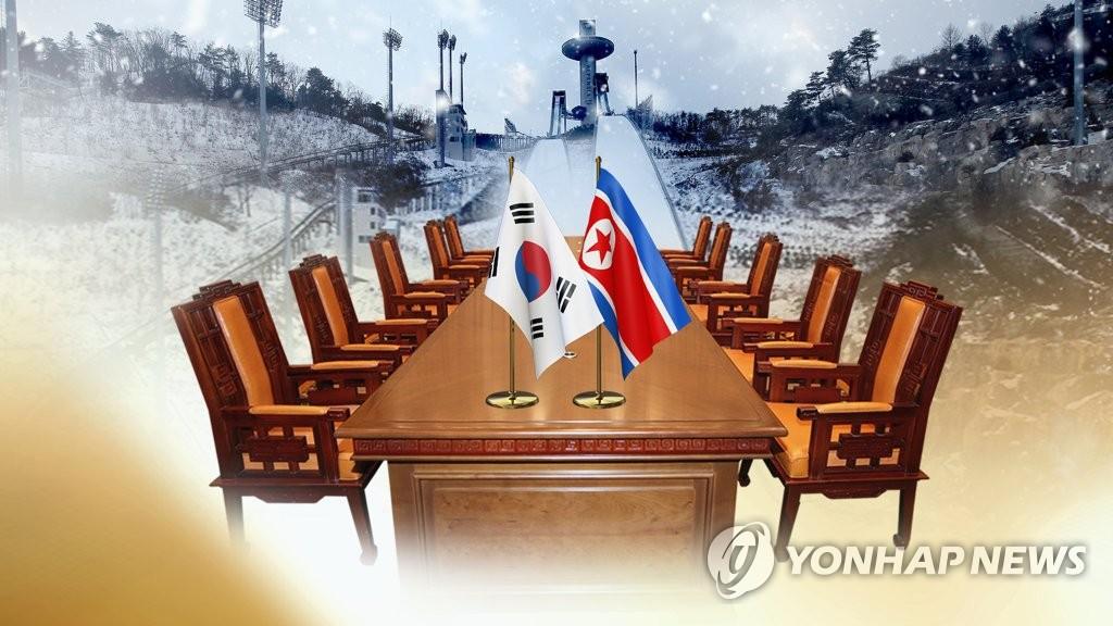 详讯:韩统一部称朝鲜接受9日会谈提议 - 1