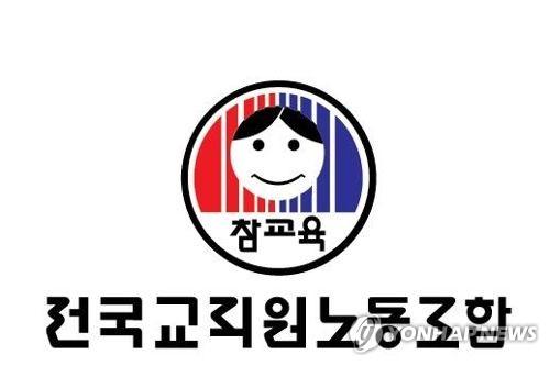 朝鲜教师团体致信韩方呼吁加强统一教育