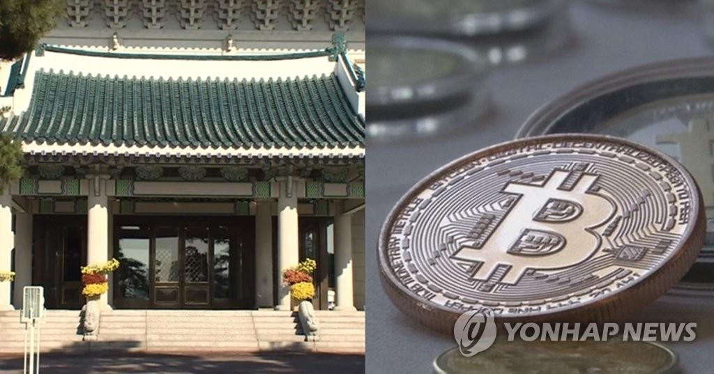 韩政府:经协商决定是否关闭虚拟货币交易所 - 1