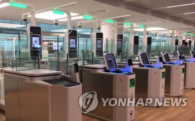 访韩外国人出境时可办自助通关