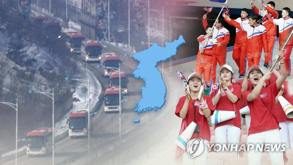 韩青瓦台:朝鲜参奥方式敲定有助于实现和平奥运 - 1