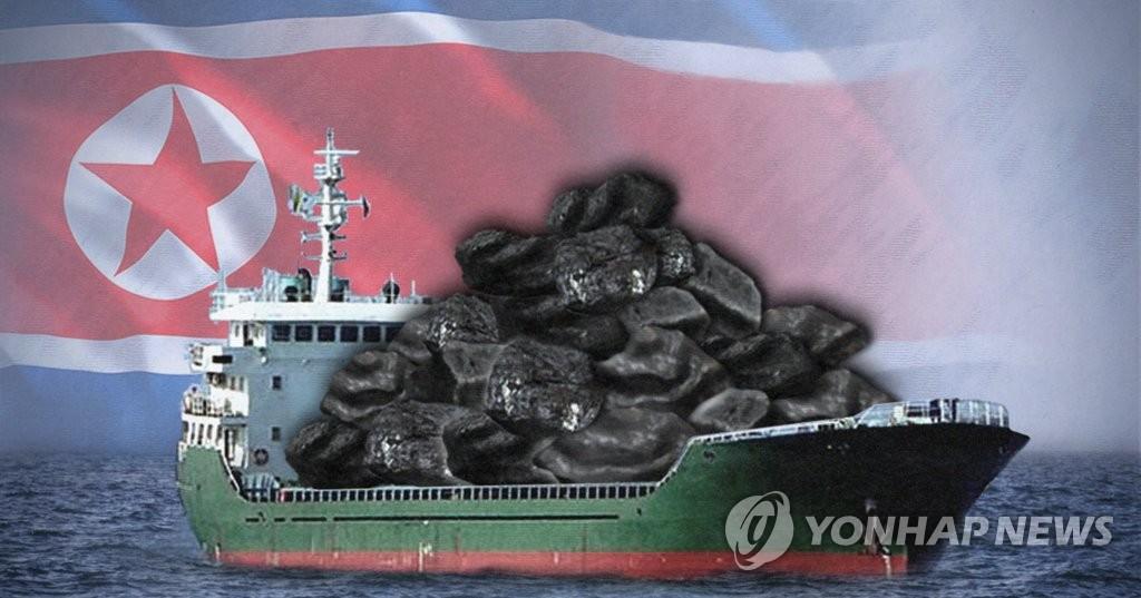 韩政府今公布朝煤入韩案调查结果
