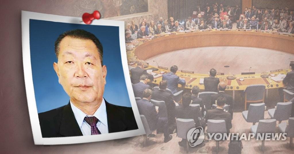 联合国暂缓制裁朝鲜高官访韩参奥 - 1