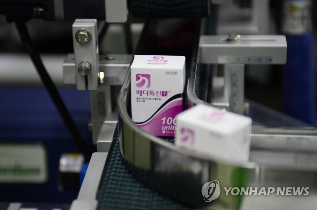 韩国美得妥肉毒素类产品涉嫌造假被吊销许可证