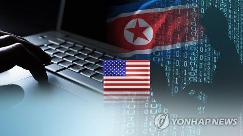朝鲜黑客活动猖獗引发国际社会忧虑