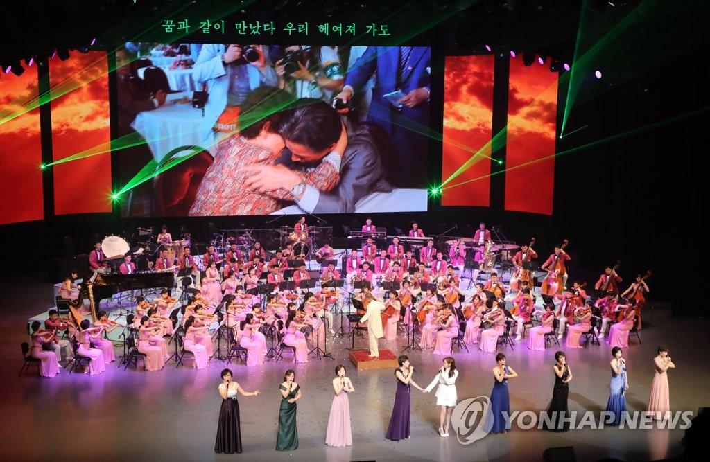 韩统一部:韩朝正协调平壤艺术团访韩日程
