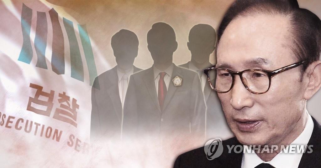 详讯:韩检方14日将传唤调查前总统李明博 - 1