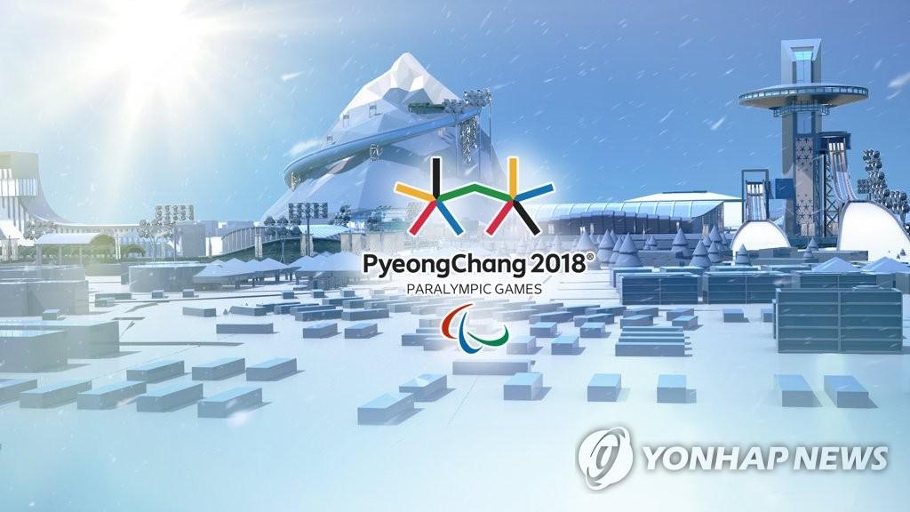 韩青瓦台欢迎美国派团参加平昌冬残奥会 - 2