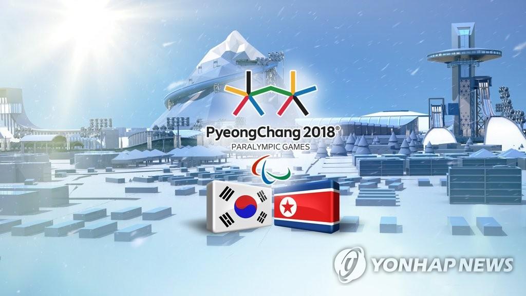 朝鲜通报平昌冬残奥访韩团名单 - 1